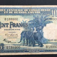 Check out our Banknote auction