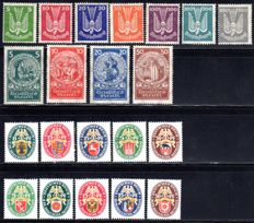 German Empire/Reich - 1924 to 1928 - small batch with wooden dove and Emergency Aid sets