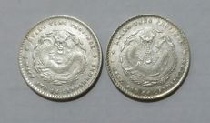 China, Kwangtung - 20 Cents 1890-1908 'Dragon' (2 different) - silver