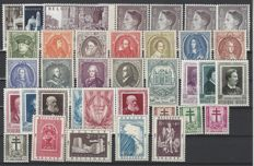 Full year 1952 OBP nos. 876 through 907 (excluding block BL30)