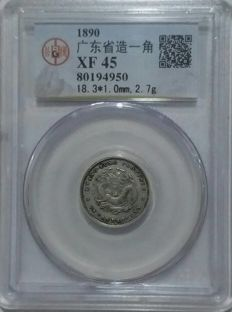 China, Kwangtung - 10 Cents 1890 'Dragon' in GBCA Slab - silver