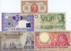 Netherlands - 1 to 25 guilders 1941/1997 - 5 different notes