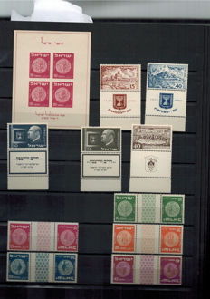 Israel - Collection of stamps and blocks - between Yvert no. 10 and 1165