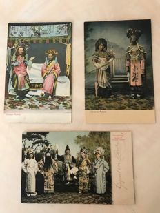 chinese postcards actors 1922