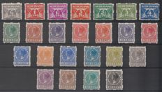 Netherlands 1928 - Four-sided coil perforation -NVPH R33/R56