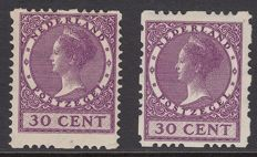 The Netherlands 1928 - Wilhelmina type 'Veth' with deviant syncopated perforation - NVPH R29a and R52b