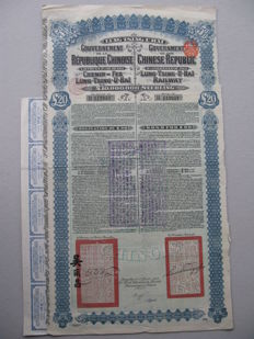 China: 1913 Government of Chinese Republic Lung-Tsing-U-Hai Railway 5% Gold Loan £20 with Talon and 42 coupons