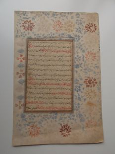 Manuscript; Arabic text in decorated frame - presumably 2nd half 19th century