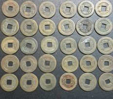 China - Lot Cash coins 'Jiaqing Tong Bao 1796-1820' (30 pieces) - bronze