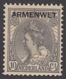 The Netherlands 1913 – Poor Law, with overprint deviation – NVPH D7f