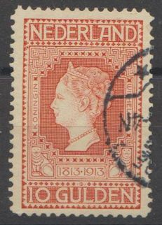 Netherlands 1913 - Independence, with plate error - NVPH 101 PM