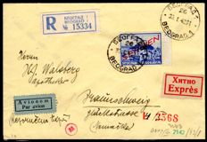 German occupation of Serbia – 1941 – batch with 30 Din air mail Michel 23 on letter and Michel 31-46