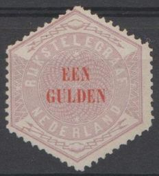 Netherlands 1877 - Telegram stamp - NVPH TG11
