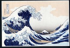 "Small woodblock print by Katsushika Hokusai (1760-1849), The Great Wave from the series ""Thirty-six Views of Fuji"" (reprint) – Japan – Mid 20th century"