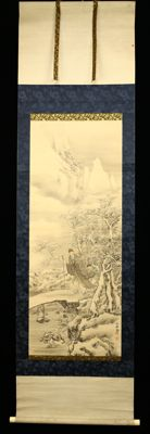 """Hanging scroll - """"Travellers in Winter Mountain"""" - Signed Shogyoku - Japan - late 20th century"""