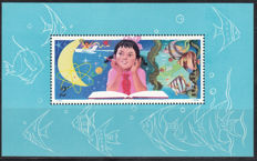 China 1979 - Research of science for children (从小爱科学) - T41M, Michel Block No. 19