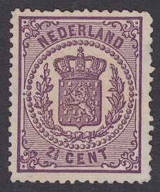 The Netherlands 1873 - Coat of Arms stamp - NVPH 18A