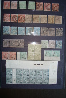 Monaco 1885/1985 - Stamp Collection