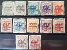 Sahara 1932 - Dromedary and indigenous Inverted authorization - Edifil 36bhi/47bhi.