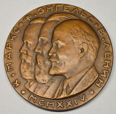 Russia/USSR - Big Commemorative Medal, K. Marks, F. Engels, V. Lenin, Lenin in Moscow in 1924 year, sculptor M. Manizer