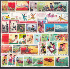 China 1975 - complete year - J5, T9, T7, T8, J6, T15, J7, T14, T13