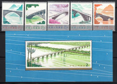 China 1978 - Bridges of large communications (拱桥型张) - T31, T31M, Michel No. 1457/1461  Block No. 14
