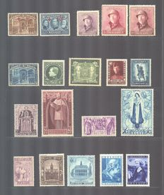 Belgium 1912/1950 - Extensive collection in Davo I Luxe album with case - between OBP 108 and 840