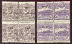 "San Marino, 1917 – ""Pro Combattenti"", two values in blocks of four, centred – Sass. No. 51/52."
