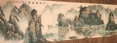 Hand painted painting  - China - late 20th century