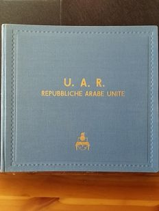 U. A.R., United Arab Republic, incomplete collection from 1958, MNH + 43 FDC + 30 Jordan specimens. Yvert no. 339-340