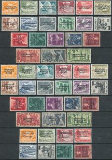 Switzerland 1950 - International organisations - SBK UNO 1/20 and others.
