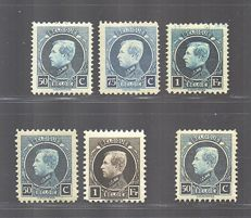 "Belgium 1922 - King Albert I ""Small Montenez"" with deviating perforation - OBP 211A - 213A - 215A - 211B - 214B - 211D"