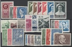 Belgium 1953 - full year without booklets - OBP numbers 908 through 937