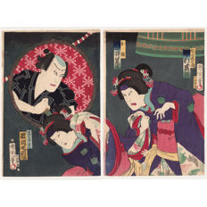 "Two original woodblock prints in complete diptych by Toyohara Kunichika (1835-1900) - ""Jinza Tool-shop""  - Japan - 1865"