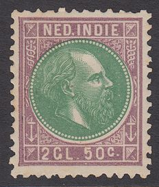 Dutch East Indies 1873 - King Willem III, with comb perforation 11½ : 12, large holes - NVPH 16G