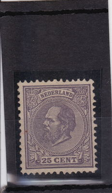 Netherlands 1872 - King Willem III - NVPH 26