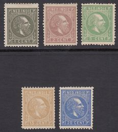 Dutch East Indies 1873 - King Willem III, with comb perforation 12½: 12 large holes - NVPH 4F, 5F, 8F, 11F and 12 F