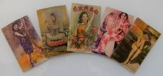 Lot of 119 images on Chinese cigarette packets in the period of the Chinese Republic