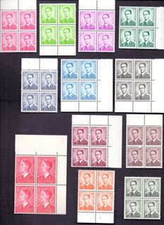 Belgium 1958 - King Boudewijn type ´Marchand´ full series in blocks of 4 - OBP 1066/1075