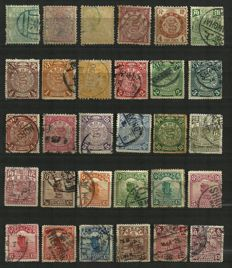 China 1897/1912 - With and without overprint