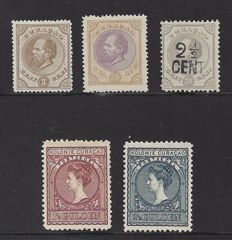 Curaçao 1895 - King Willem III and Queen Wilhelmina - NVPH 2, 12, 25, 42/43