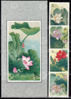 China 1980 - Lotus flower (荷花, 荷花型张) - T54, T54M, Michel No. 1624 / 1627 , Block No. 23