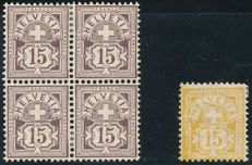 Switzerland 1882 - Cross and value numeral - SBK 64B in block of four + 63A