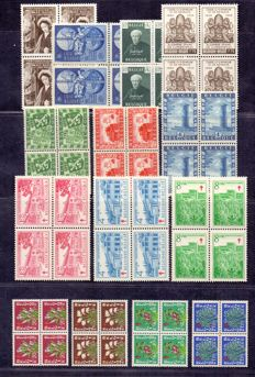 Belgium 1949/1950 - 6 different emission with Sanatoria 1950 in blocks of 4 - between OBP 811 and 840