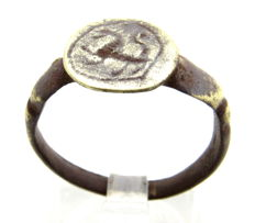 Viking Bronze Seal Ring with Dragon Fafnir Motif - WEARABLE GIFT WITH GIFT BAG - 19mm