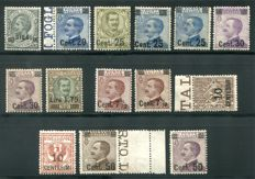 Italy, Kingdom, 1923/1924 – 2 overprinted series, 14 values – Sass. No. 135/140 and 175/182.