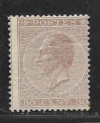 Belgium 1863 - King Leopold I - OBP 19A Perforation 15
