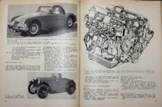 Automobile magazine - De Autotoerist - 3 volumes - 1957 / 1959