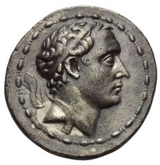 Ancient Greece - Seleucid Kingdom. Syria. Séleucus IV Philopator, Silver Tetradrachm, 187-175 B.C.
