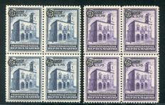 San Marino, 1934 – Palaces, overprinted, two values in blocks of four,  Enzo Diena certificate – Sass. No. 184/185.